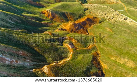 Unusual landscape. Mountain Big Bogdo in the Astrakhan region, Russia. Sacred place for practicing Buddhism. The only unique natural elevation among the steppe areas of the Caspian lowland. #1376685020
