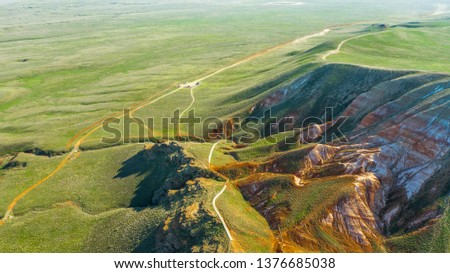 Unusual landscape. Mountain Big Bogdo in the Astrakhan region, Russia. Sacred place for practicing Buddhism. The only unique natural elevation among the steppe areas of the Caspian lowland. #1376685038