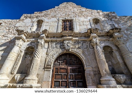 Unusual Perspective of the Historic Alamo, San Antonio, Texas.  Taken Dec. 2012.