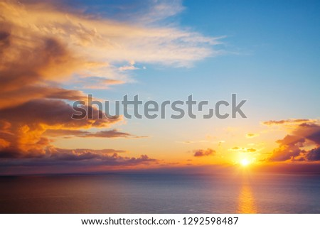 Unusual vivid clouds illuminated by the beams of the sun. Scenic image of textured sky. Ecology concept - climate change in the environment. Spectacular wallpaper. Discover the beauty of earth. #1292598487