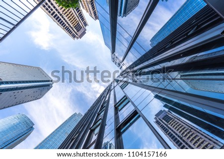 up view modern office building