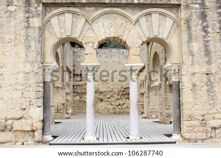 Upper basilica building archaeological site of Madinat al-Zahra in Cordoba - Spain