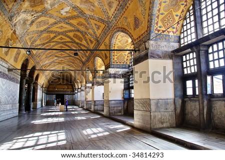 Upper hollway in St Sophia