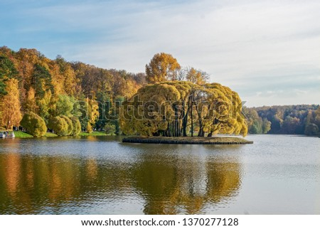 Upper Tsaritsynsky Pond. Moscow. Russia. October 2018                         Сток-фото ©