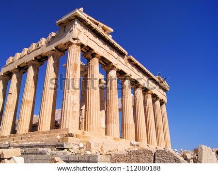 Upward view of the ancient Parthenon at the acropolis, Athens, Greece
