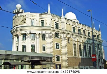 Urania Observatory or Planetarium Urania-Sternwarte, Wien - Vienna, Austria Zdjęcia stock ©