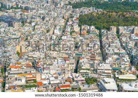Urban architecture buildings and apartments crammed in close proximity inAthens view from top Mount Lycabettus the highest point in the city, Greece. #1501319486
