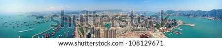 Urban architecture in Hong Kong in the day - stock photo