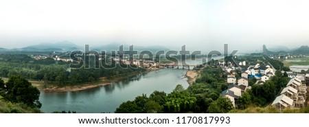 Urban architecture landscape of the Bund River Bund, Longhu Mountain, Yingtan City, Jiangxi Province #1170817993