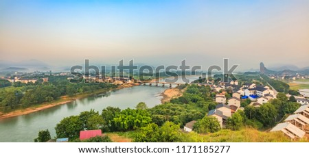 Urban architecture landscape of the Bund River Bund, Longhu Mountain, Yingtan City, Jiangxi Province #1171185277