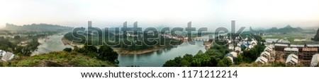 Urban architecture landscape of the Bund River Bund, Longhu Mountain, Yingtan City, Jiangxi Province #1171212214