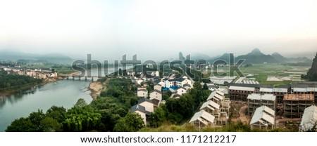 Urban architecture landscape of the Bund River Bund, Longhu Mountain, Yingtan City, Jiangxi Province #1171212217