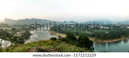 Urban architecture landscape of the Bund River Bund, Longhu Mountain, Yingtan City, Jiangxi Province #1171212229