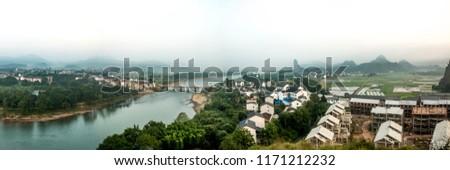 Urban architecture landscape of the Bund River Bund, Longhu Mountain, Yingtan City, Jiangxi Province #1171212232