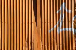 Urban industrial orange wall background