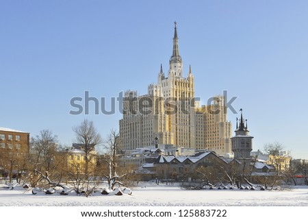 Urban Landscape. Kudrinskaya Square Building  (1940 - 1950)
