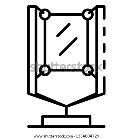 Urban lightbox icon. Outline urban lightbox icon for web design isolated on white background