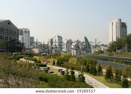 Urban Park and Seoul City Skyline