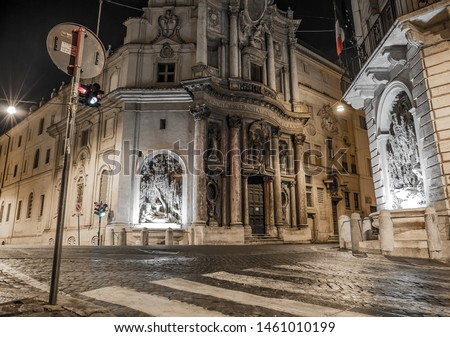 Urban street image at night time outside the ancient church of San Carlo Alle Quattro Fontane (Saint Charles at the Four Fountains) or San Carlino, by Francesco Borromini in Rome, Italy, Europe Foto stock ©