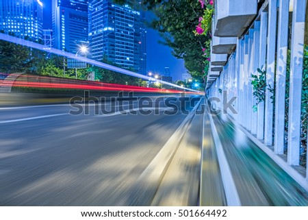 urban traffic road with cityscape at night in China. #501664492