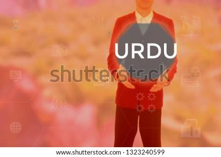 Urdu calligraphy Images and Stock Photos - Avopix com