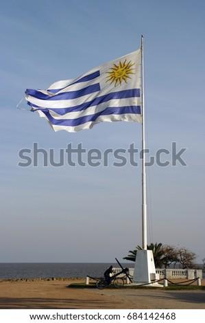 Uruguayan flag in the sky - 4 #684142468