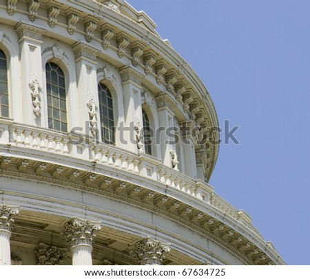 US Capitol dome detail