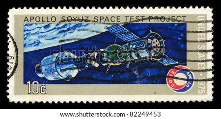 apollo soyuz space test project stamp - photo #4