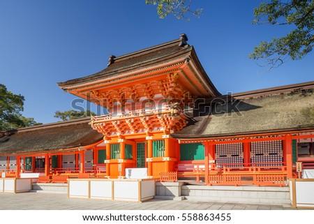 Usa Shrine(Usa jingu), Oita prefecture, Japan #558863455