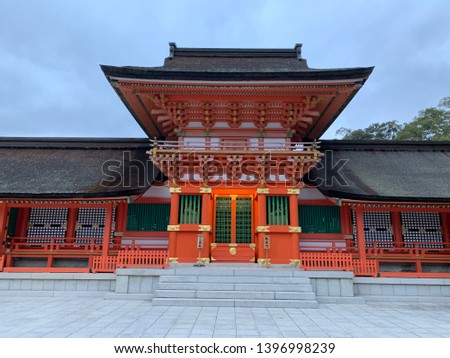 Usa Shrine, Usa Shrine located in Oita Prefecture, Kyushu region of Japan. #1396998239
