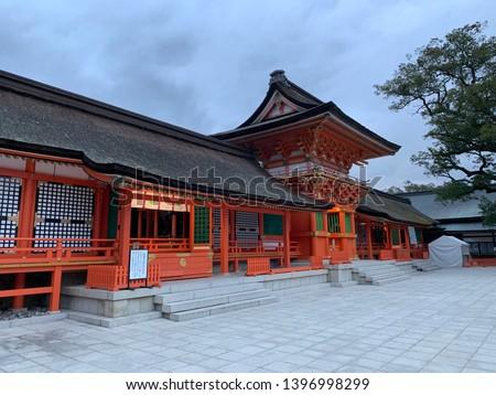 Usa Shrine, Usa Shrine located in Oita Prefecture, Kyushu region of Japan. #1396998299