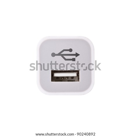 USB  socket, a square white USB socket port with USB signage.