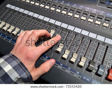 Using a sound mixer