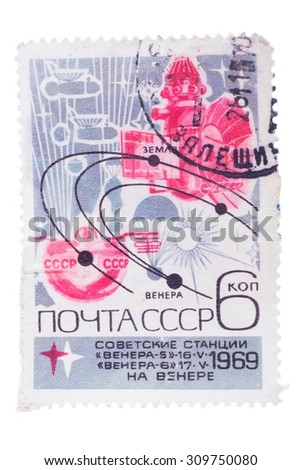 USSR - about 1969: postage stamp printed in the USSR shows a series of images of the Soviet station