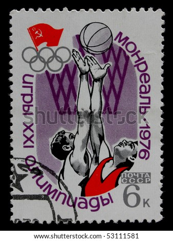 USSR-CIRCA 1976: A post stamp printed in USSR and shows basketball-players and devoted Olympic games,series. Circa 1976.