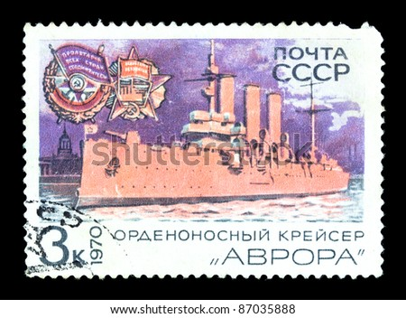 USSR-CIRCA 1970: A post stamp printed in USSR and shows Russian armored cruiser Avrora. Circa 1970