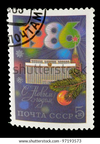 USSR - CIRCA 1986: A post stamp printed in USSR showing Moscow new year, circa 1986