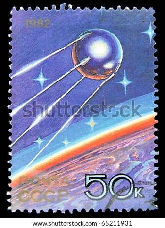 USSR - CIRCA 1982: A post stamp printed in USSR showing space exploration, circa 1982