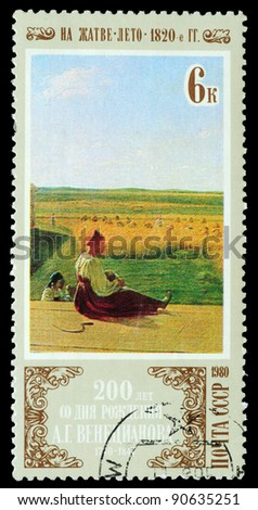 """USSR - CIRCA 1980: A post stamp printed in USSR shows a painting by the russian artist Vasnetsov """"At the harvest. Summer"""" . circa1980"""