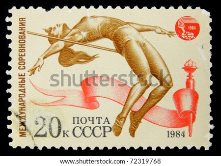 USSR - CIRCA 1984: A post stamp printed in USSR shows female athlete,  devoted international sport competition, circa 1984