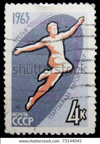 USSR - CIRCA 1963: A post stamp printed in USSR, shows long jumper, circa 1963.