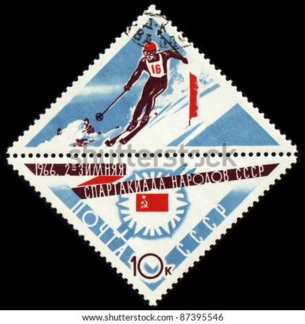 USSR - CIRCA 1966: A post stamp printed in USSR shows slalom, devoted to the Winter Games of people of the USSR, series, circa 1966