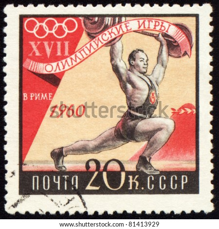 USSR - CIRCA 1960: A post stamp printed in USSR shows weight kifter, devoted to Olympic games in Rome, series, circa 1960