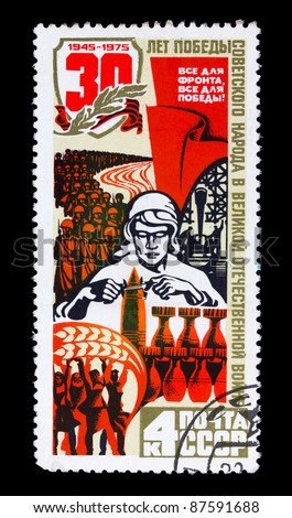 USSR - CIRCA 1975: A postage stamp printed in the USSR devoted to the 30 anniversary of the victory of the Soviet people in the Great Patriotic War, circa 1975