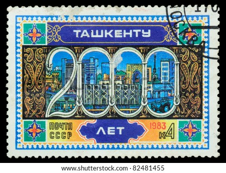 USSR - CIRCA 1983: A postage stamp printed in the USSR devoted to 2000 years the city of Tashkent, circa 1983