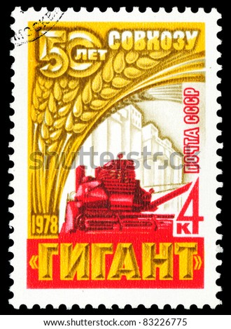 "USSR - CIRCA 1978: A postage stamp printed in the USSR devoted to 50 years the State farm the ""Giant"", circa 1978"