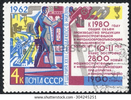 USSR - CIRCA 1962: A postage stamp printed in the USSR shows a series of images \