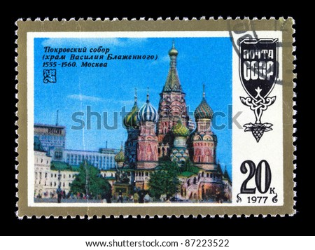 USSR - CIRCA 1977: A postage stamp printed in the USSR shows image Masterpieces of Old Russian architecture, Vasily Blazhennogo's 1555-1560 temple, Moscow, circa 1977