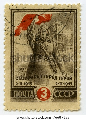 """USSR - CIRCA 1945: A postage stamp printed in USSR shows """"Soldiers - defenders of Stalingrad with a red flag"""" , circa 1945"""