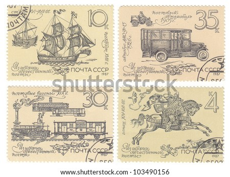 USSR - CIRCA 1987: A postage stamp set printed in USSR shows vintage transportation,  series circa 1987.